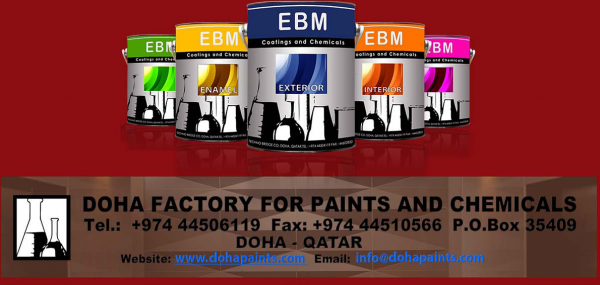 DOHA FACTORY FOR PAINTS AND CHEMICALS (Qatar) - Phone, Address